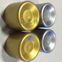 环保免喷涂铝银粉-色母用铝银砂-可直接注塑的铝银粉-高亮铝银浆