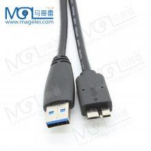 USB3.0手机数据线 A公转MICRO B公数据线 连接线 note3数据线50cm
