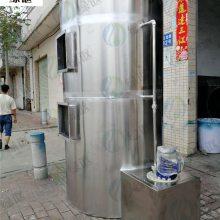 江门酸雾净化塔设备生产商 酸雾废气喷淋净化塔