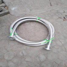 专业生产化工厂专用耐磨金属软管 高温过水金属软管 不锈钢波纹软管
