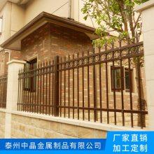 厂家现货幼儿园隔离栅栏锌钢围墙护栏定制安装