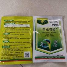 鹰人苍蝇药生产厂家 养殖场专用苍蝇药批发