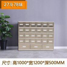 不锈钢中药柜供应_金属药材柜批发