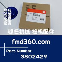 济南挖掘机配件小松PC300-8挖机6D114活塞环3802429厂家直销