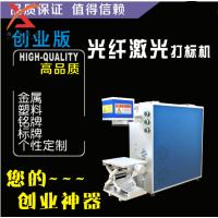 厂家直销IC卡激光刻字机电子元件激光刻字打标机鑫翔