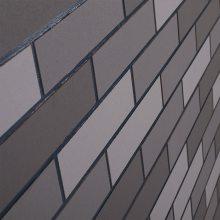贵州六盘水外墙砖学校旧楼改造背景墙设计翻新定制安装软瓷砖柔性面砖仿石工程
