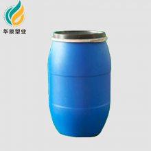 临沂50升法兰塑料桶 沂蒙50kg蓝色铁箍塑料桶厂家 HDPE材质