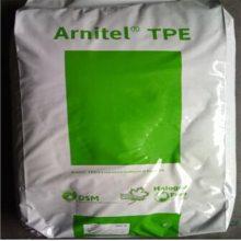 TPEE荷兰DSM/EL630透明耐寒耐候弹性体增韧耐磨现货供应
