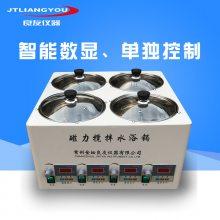 HCJ-4C水浴磁力搅拌器