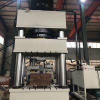 1600吨玻璃钢管道成型液压机 不锈钢水槽拉伸油压机 压力机