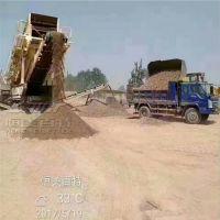 陕西建筑垃圾移动式破碎站 恒美百特石料碎石机厂家