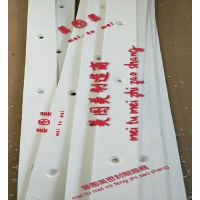 聚四氟乙烯垫片,四氟垫,塑料王垫片