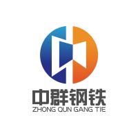 天津中群钢铁销售有限公司