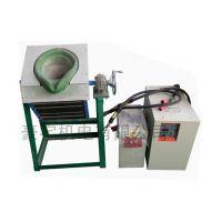 专业研发生产中频熔铜炉 多年专注中频熔炼炉 中频电炉