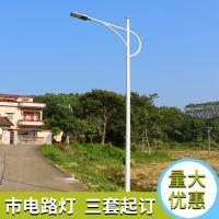 阳泉led太阳能路灯推荐/阳泉6米路灯多少钱一套/30w金豆批发/灯谷新能源