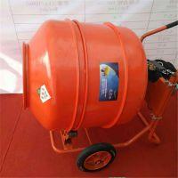润林厂供小型混凝土搅拌机 手推式搅灰机 多用途搅拌机