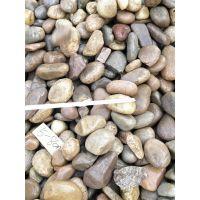 5-8厘米变压器鹅卵石 山西天然鹅卵石价格