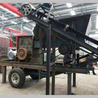 江西宜春移动碎石加工设备/流动式小型碎石机/多功能移动碎石机多少钱