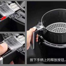 南京厨房电器-康佳空气炸锅