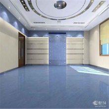 环保耐磨7码倍投方案表 办公室pvc地板 奥丽奇车间用地胶