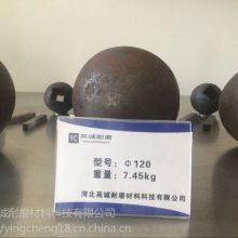 石英砂用锻造钢球品质优良 同类产品提升产能35% 德阳粉煤灰钢球