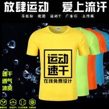 纯棉T恤定制厂家-重庆T恤定制-博霖服饰(查看)