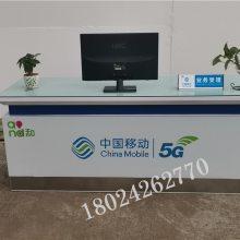 营业厅前台办公台新款发光带玻璃柜中国移动受理台