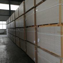 天津硅酸盐板 纤维增强硅酸盐防火板生产厂家