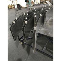 佛山欧百建材厂家提供 3.0厚木纹弧形铝单板吊顶辅材及配件产品图