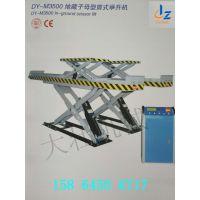 北京供应汽车维修保养双柱龙门举升机/四轮定位4S店专用四柱液压举升机的厂家