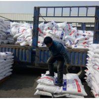 山东辉鹏厂家供应 工业级白糖 混凝土水泥添加剂,污水处理