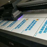 2513理光平板UV打印机 广告党建安迪板UV打印机