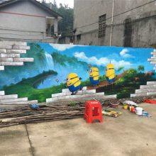 橙与蓝(图)-手绘背景墙-明溪手绘墙