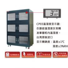 四川成都西野供应中国美阳HC系列电子防潮箱HC-1490