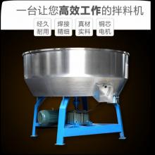 饲料拌料机 食品颗粒粉末混色机 多功能不锈钢塑料搅拌机
