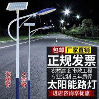 烟台厂家6米80瓦路灯8米100W路灯 海螺臂路灯200W厂区照明路灯