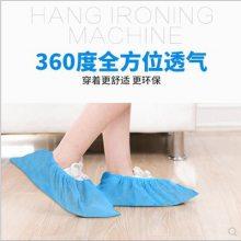 厂家直销一次性加厚无纺布鞋套 一次性防尘防滑耐磨脚套