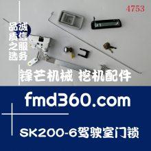 常宁市 神钢挖掘机SK200-6驾驶室门锁内饰件