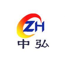 深圳市中弘颜料有限公司