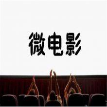 天河区企业宣传片拍摄 形象专题片 厂房视频制作