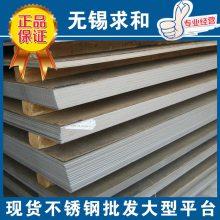 不锈钢价格-2205双相钢今日价格-不锈钢今日价格表