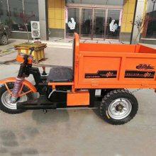 工地电动三轮车 多功能三开门电动三轮车 电动三轮载货车