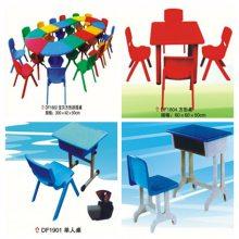 幼儿桌椅价格-东方玩具厂(在线咨询)-鹤壁幼儿桌椅