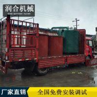 椰壳炭化炉 环保木炭机 果壳活性炭机器 新款发售