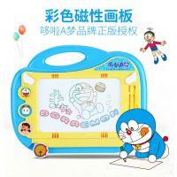 哆啦A梦儿童画画板 彩色磁性写字板 宝宝婴儿小玩具涂鸦黑白板