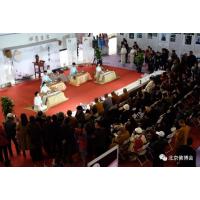 第六届中国(北京)国际佛事用品博览会