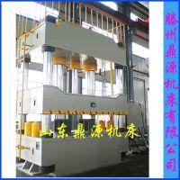 水泥板压花液压机 水塔封头拉伸成型液压机 1000t四柱液压机价格