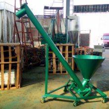 自吸式黄沙螺旋提升机 玉米麦子装车上料机 水泥粉管式提升机