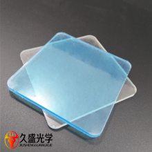 AG防眩光板優質PC板/加工定制防靜電PC板 /阻燃PC耐力板