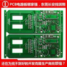 琪翔电子线路板制造制造-阻抗pcb打样-阳江pcb打样